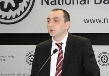 ეროვნული ბანკი მონეტარული პოლიტიკის გამკაცრებას იწყებს