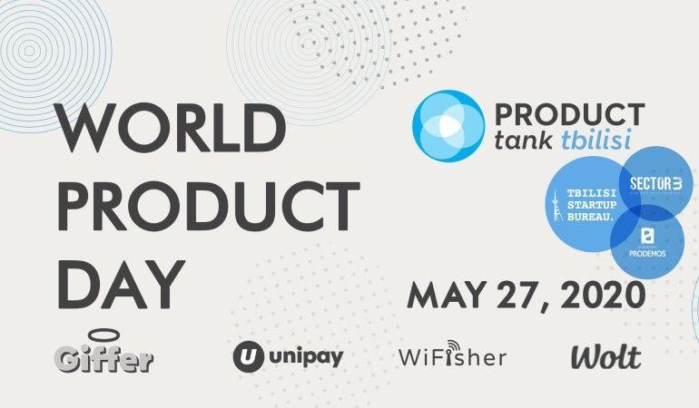ProductTank 10 წლის იუბილეს აღნიშნავს!