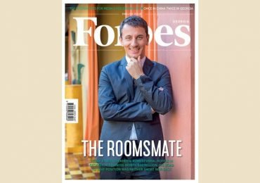 Forbes Georgia in English - Issue #2