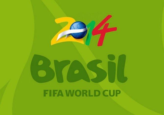 ბრაზილია 2014. ბილეთების კვოტები და ფასები