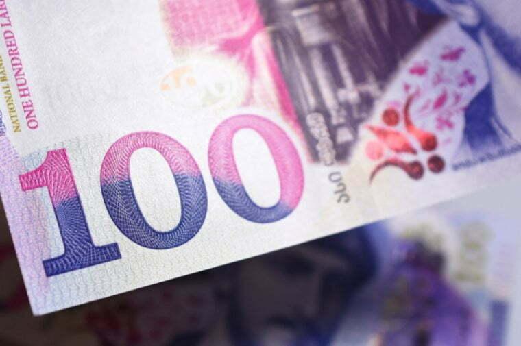 IFC to buy 30% of Lari-denominated Eurobonds of BOG
