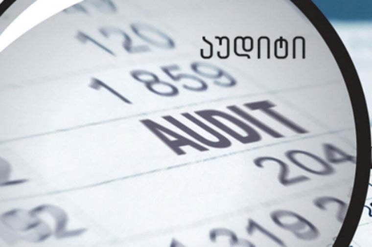 In Georgia, 211 Audit Firms Underwent Mandatory Registration