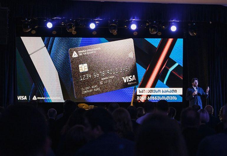 VISA Platinum - თიბისიმ ბიზნესებისთვის ახალი ბარათი გამოუშვა