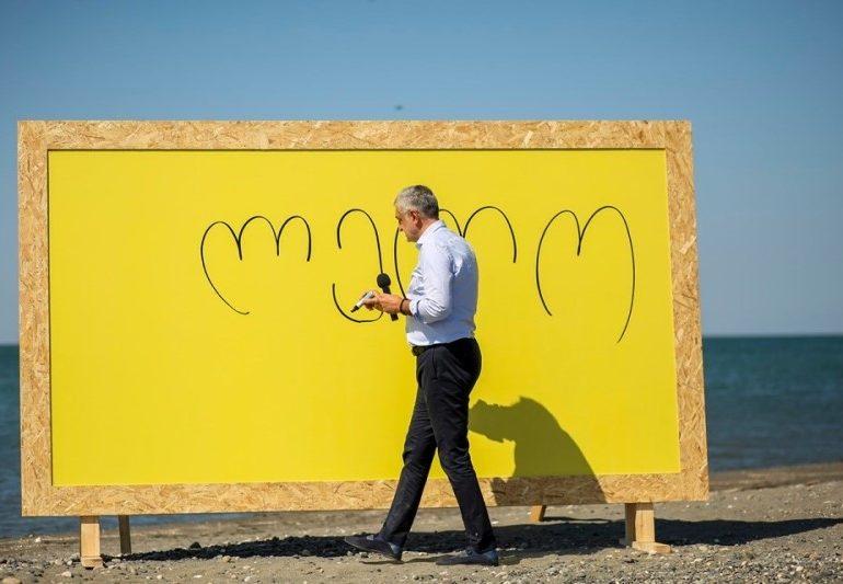 """""""ლელო"""" – მამუკა ხაზარაძის საზოგადოებრივი მოძრაობა მუშაობას იწყებს"""