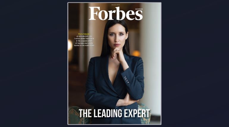 Forbes Georgia in English - Issue #17