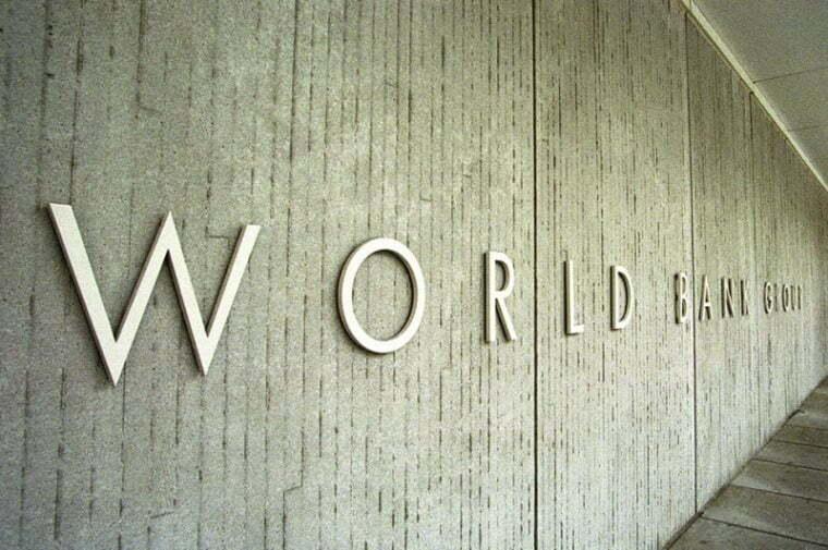 Всемирный банк снизил прогноз экономического роста ГрузииВсемирный банк уменьшил прогноз экономического роста Грузии