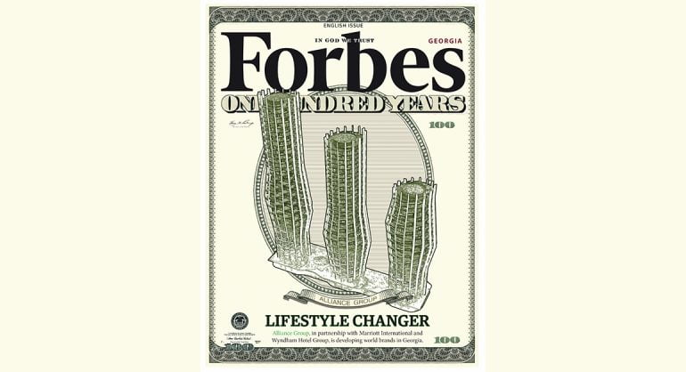Forbes Georgia in English - Issue #6