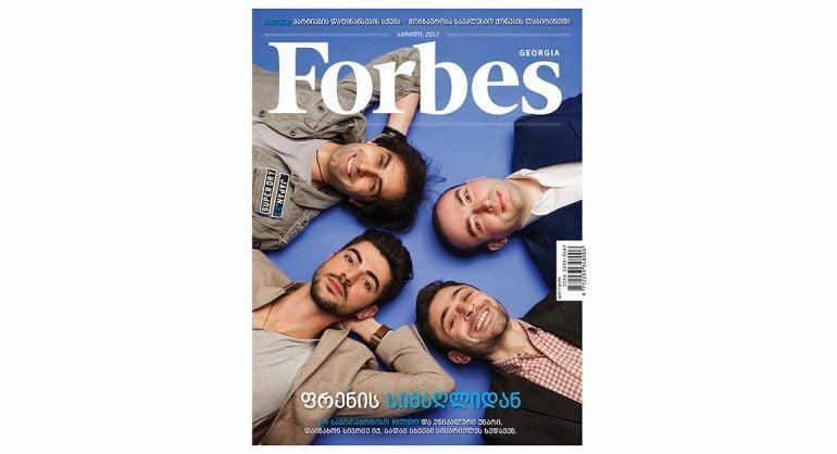 Forbes Georgia. 2017 წლის აპრილის ნომერი