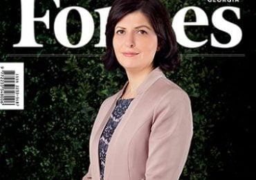 Forbes Georgia-ს ინგლისურენოვანი გამოცემის პრეზენტაცია
