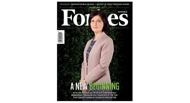 Forbes Georgia in English - Issue #1