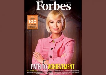 Forbes Georgia in English - Issue #14