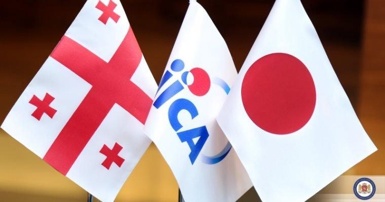 В Тбилиси открылся региональный офис Японского агентства международного сотрудничества
