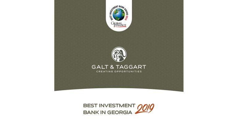 გალტ ენდ თაგარტი Global Finance-მა საქართველოში საუკეთესო საინვესტიციო ბანკად აღიარა