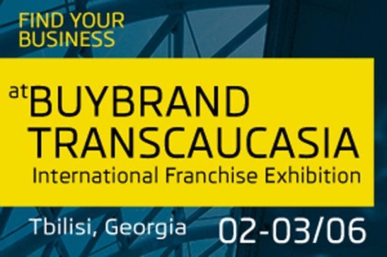 Международные бренды идут в Грузию