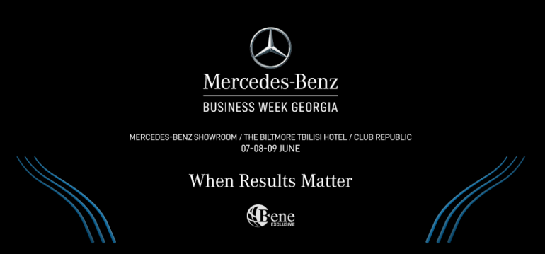 On June 7-9th Georgia will hold Mercedes-Benz Business Week for the first time