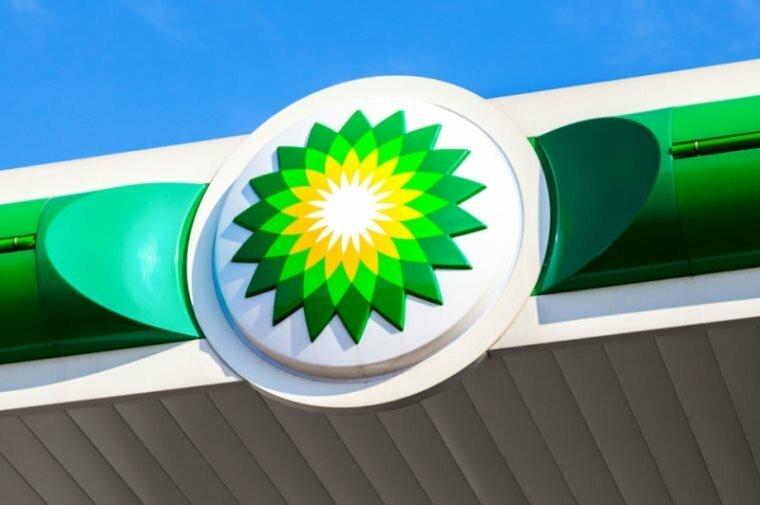 """BP: """"სამხრეთის გაზის დერეფნის"""" პროექტი ჩვენთვის საქართველოში ყველაზე დიდი გამოწვევაა"""