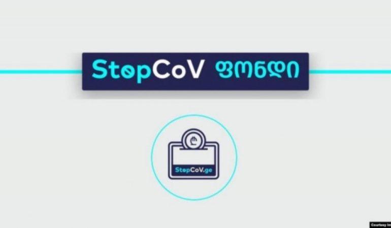 StopCoVფონდშიმობილიზებულმათანხამ20მლნ500ათასილარიშეადგინა