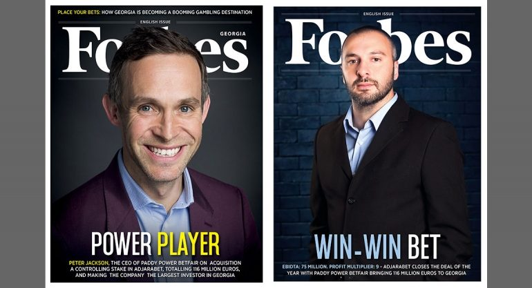 Forbes Georgia in English - Issue #12