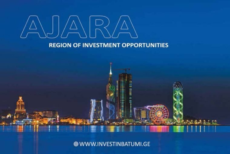 Ajara - Region Of Investment Opportunities