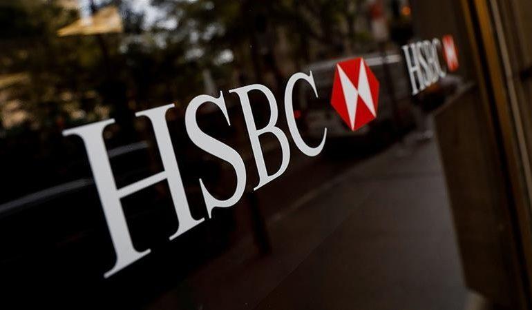 HSBC-ის აქციების ღირებულება მინიმალურ ზღვრამდე დაეცა