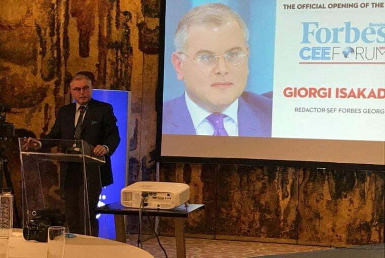 რუმინეთში Forbes CEE Forum 2017 იმართება