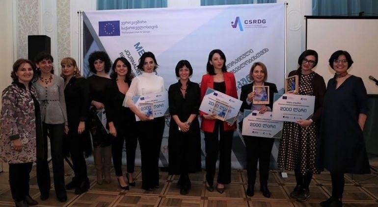 Medya yarışması kazanan, Forbes Georgia'nın makalesi oldu