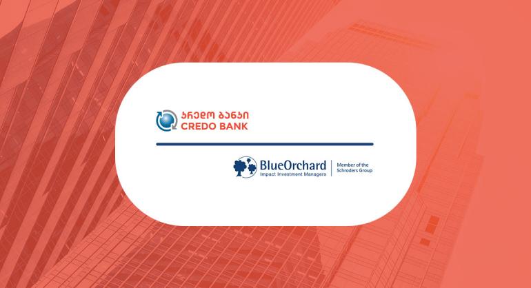 კრედო ბანკმა BlueOrchard Microfinance Fund-ისგან 63 მილიონი ლარის ფინანსური რესურსი მოიზიდა
