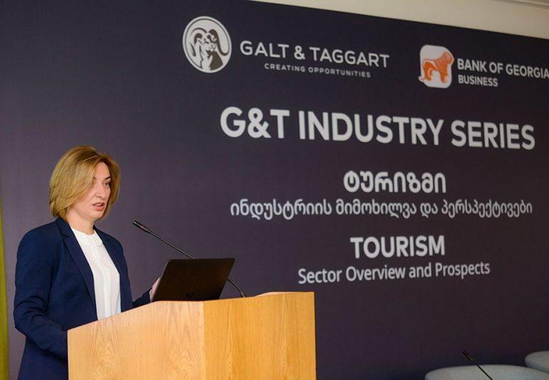 გალტ & თაგარტმა საქართველოში ტურიზმის სექტორის კვლევის შესახებ  კონფერენცია გამართა
