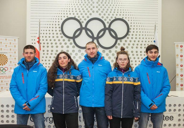 ევროპის ზამთრის ახალგაზრდულ ოლიმპიურ ფესტივალზე საქართველოს დელეგაციის გაცილება