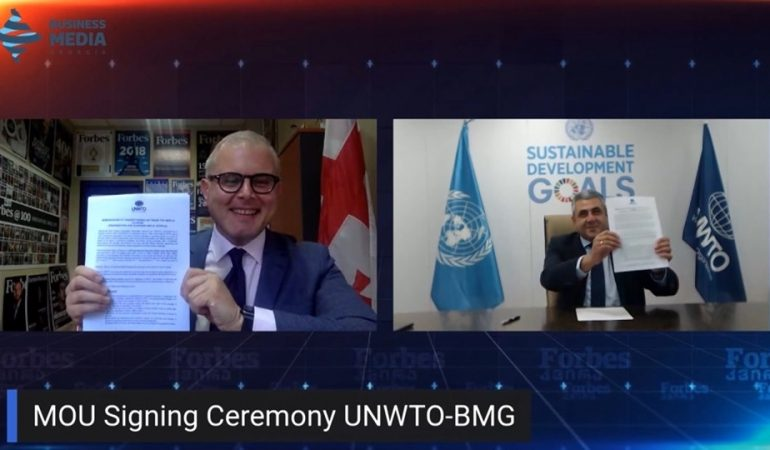 BMG-სა და UNWTO-ს შორის ურთიერთგაგების მემორანდუმი გაფორმდა
