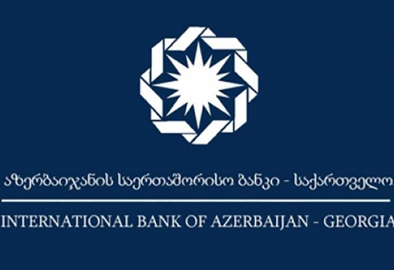 Лицензия Международного Банка Азербайджана в Грузии аннулирована