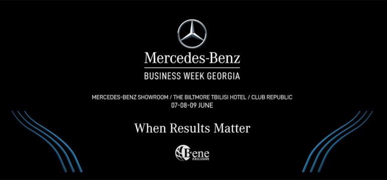 Mercedes-Benz Business Week პირველად საქართველოში ჩატარდება