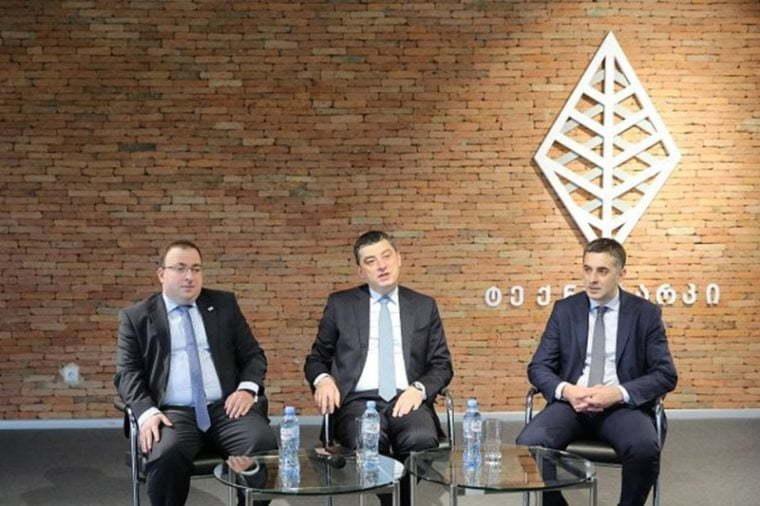 Агентством инноваций и технологий будет руководить Георгий Звиададзе