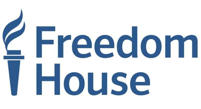 Freedom House: დემოკრატიის მაჩვენებელი საქართველოში