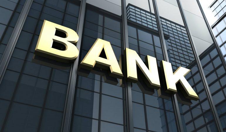 იანვარში კომერციული ბანკების მოგებამ 68.5 მილიონი ლარი შეადგინა