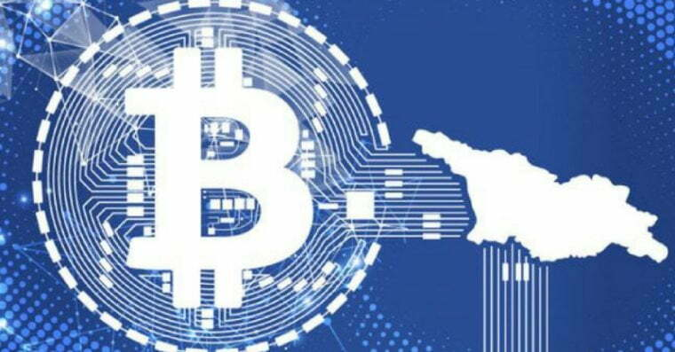 HARWARD to use Public Registry Blockchain project analysis in curricula
