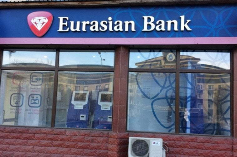 Georgia Appeared On The List Of Target Markets Of Eurasian Bank