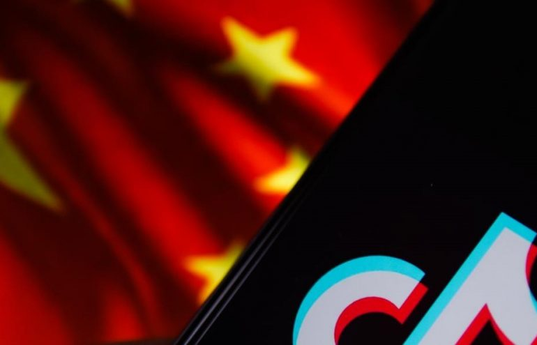 U.S. 'Looking At' Banning TikTok And Other Chinese Apps—Pompeo