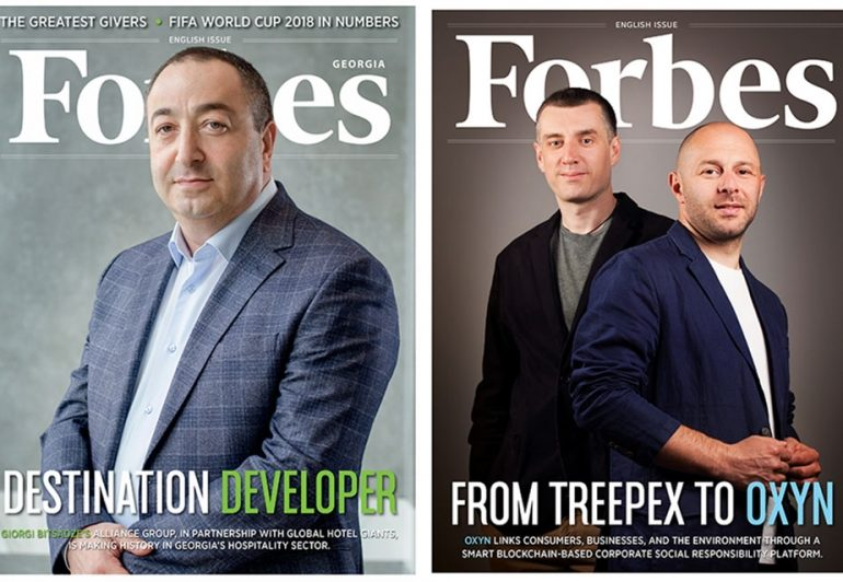 Forbes Georgia in English - Issue #9
