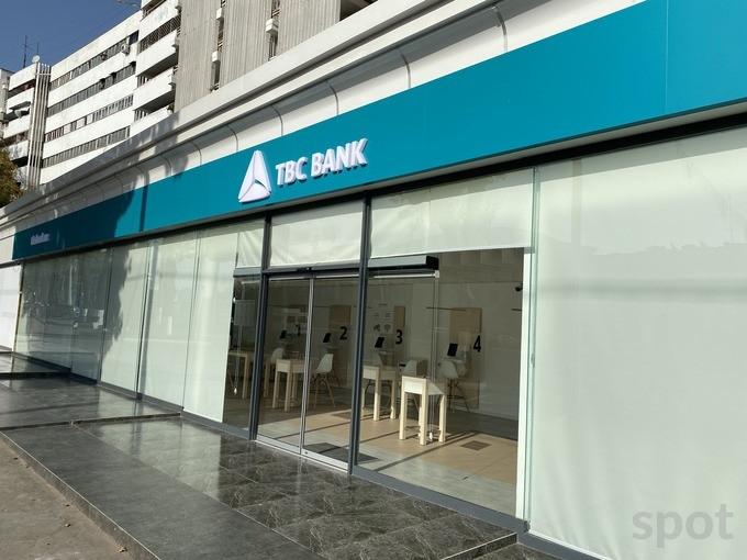 """""""თიბისი ბანკმა"""" უზბეკეთის დედაქალაქში ორი ფილიალი სატესტო რეჟიმში გახსნა"""