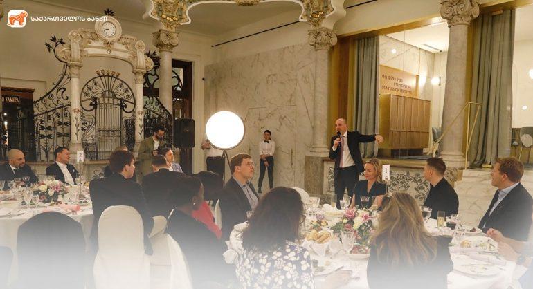 საქართველოს ბანკმა მსოფლიო ეკონომიკური ფორუმის ახალგაზრდა გლობალურ ლიდერებს  უმასპინძლა