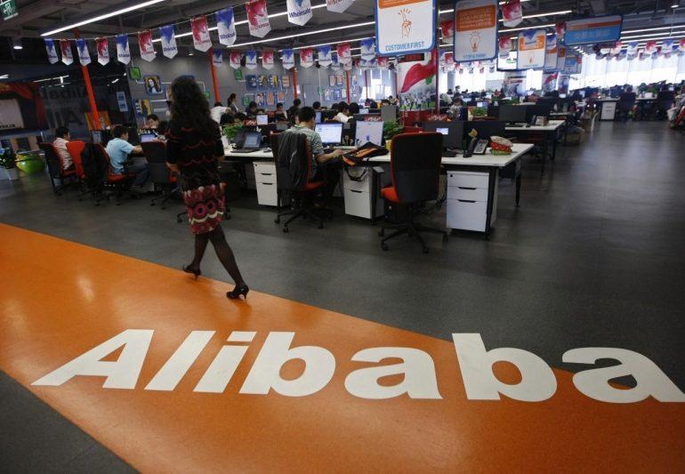 მეგა IPO ჰონგ-კონგში: რატომ გააქვს Alibaba-ს ბირჟაზე Ant Group?