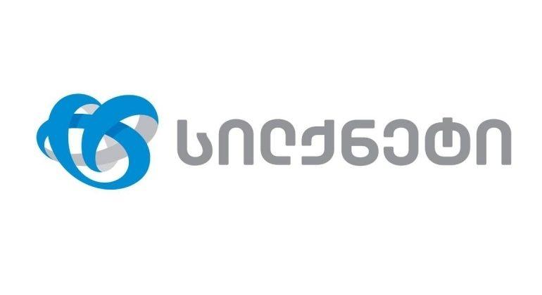 На фондовой бирже Грузии были размещены еврооблигации «Силкнет»