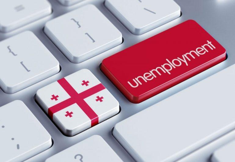 საქსტატი: უმუშევრობის დონე 12.7 პროცენტია