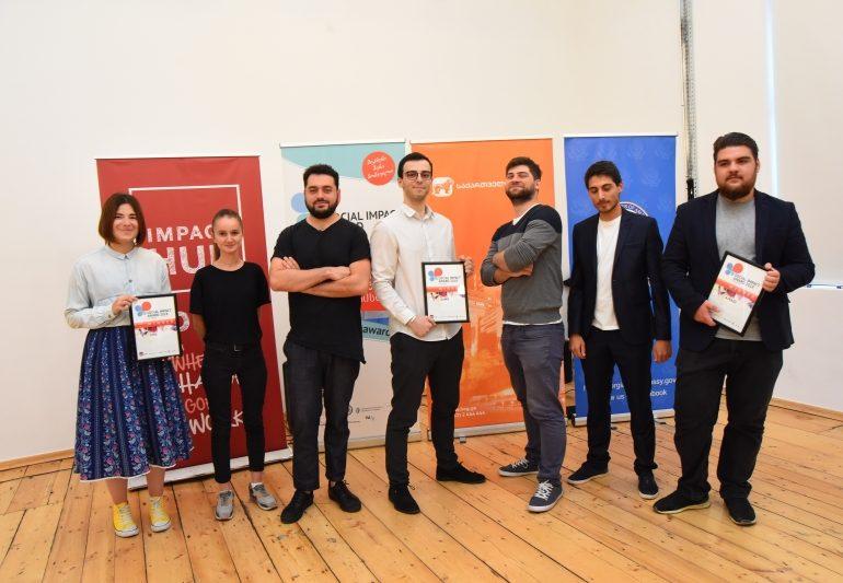 Social Impact Award-ის გამარჯვებულები