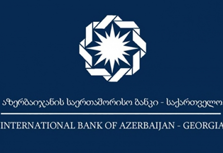 The license of the International Bank of Azerbaijan in Georgia revoked