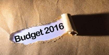 რომელი სახელმწიფო უწყებების დაფინანსება იზრდება 2016 წელს