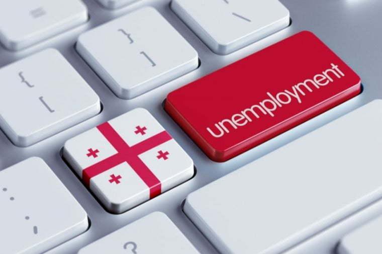 უმუშევრობის მაჩვენებლები ევროპის ქვეყნებსა და საქართველოში