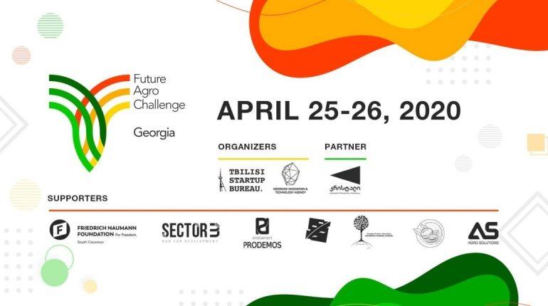 თბილისში Future Agro Challenge Georgia გაიმართება, რომელშიც კონკურსანტებს მონაწილეობის მიღება დისტანციურად შეეძლებათ