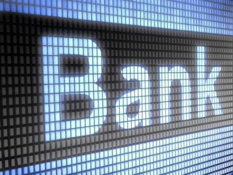 აპრილში ბანკების მიერ ლარში გაცემული სესხები მხოლოდ 2 მილიონით გაიზარდა